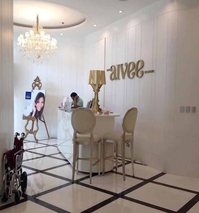 The impressive front desk at the Aivee Clinic SM Mega Fashion Hall